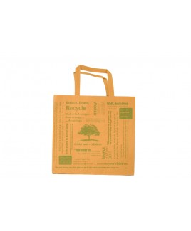 Super Strong Paper Tree Print Carrier Bag -Large. REDUCED!